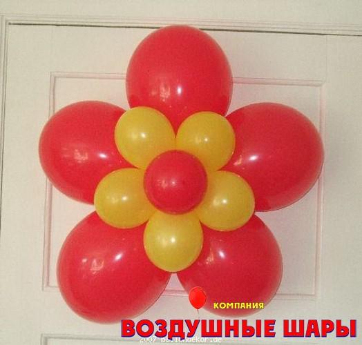 Фигуры цветы из шаров своими руками