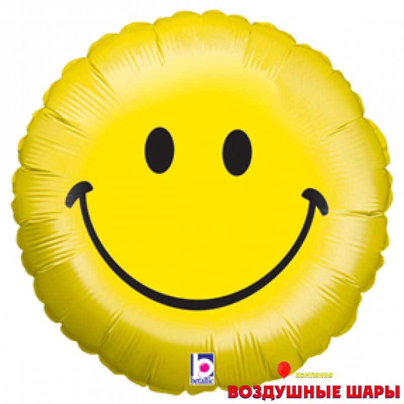 ... «Смайлик» – купить в Екатеринбурге: шары66.рф/kupit/folgirovannye_shary/smaylik